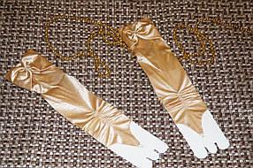 Перчатки золотые длинные