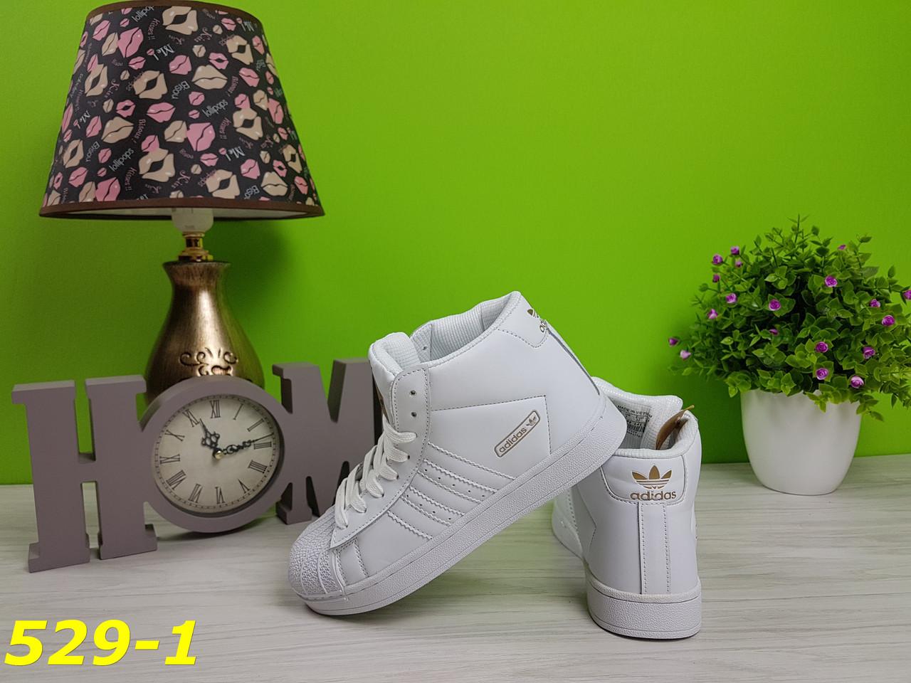 7e289e186 Кроссовки белые суперстар с брендовыми значками: продажа, цена в ...
