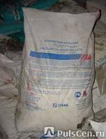 Кальций хлористый технический гранулированный в мешках по 25 кг, производства России