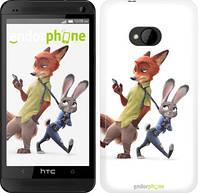 """Чехол на HTC One M7 Зверополис v2 """"3419c-36-2448"""""""