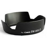 Бленда EW-60C II для объктивов  Canon EF-S 18-55mm f/3.5-5.6, EF 28-90mm f/4-5.6 III, EF 28-80mm f/3.5-5.6 II