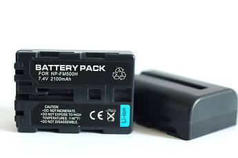 Аккумулятор NP-FM500H для фотоаппаратов и видеокамер SONY (аналог) - 2100 ma