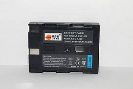 Аккумулятор SB-L1674 (D-LI50) - аналог для камер SAMSUNG GX-10, GX-20 - 1800 ma