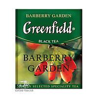 Черный Чай Greenfield Barberry Garden (100 шт) Барбарис HoReCa
