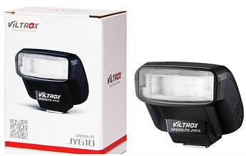 Компактная вспышка для фотоаппаратов SONY - Viltrox - JY610