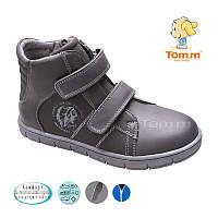 Ботинки кожаные на мальчика детские подростковые Размер 33-37