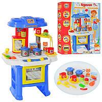 Детский Игровой Набор Музыкальная Кухня 08912, Игрушечная Кухня 16 предметов со звуковыми эффектами