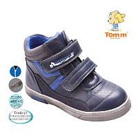 Ботинки кожаные на мальчика. детская демисезонная обувь Размер 27-30