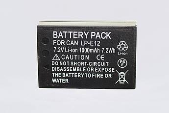 Аккумулятор для фотоаппаратов CANON 100D, CANON EOS M, EOS M2, EOS M10 - LP-E12 (аналог) - 1000 ma