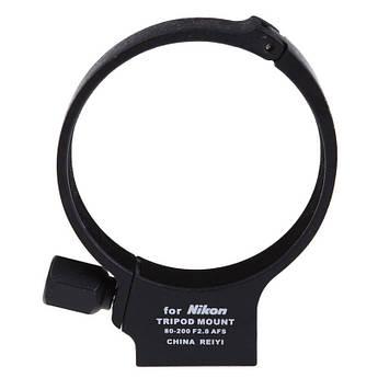 Штативное кольцо для объектива Nikon AF-S 80-200 F2,8