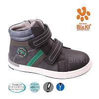 Ботинки кожаные на мальчика. детская демисезонная обувь Размер 27-30 b923f32c40236