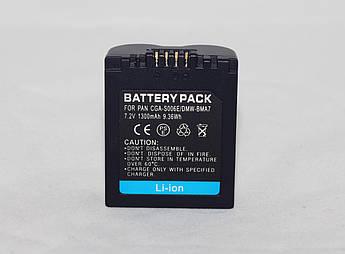 Аккумулятор BP-DC5-E (BP-DC5) - аналог (заменяем с CGR-S006E) для камер LEICA V-LUX1 - 1300 ma