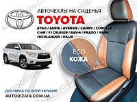 Авточехлы на TOYOTA AYGO (Тойота Айго) (экокожа) СА