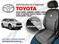 Авточехлы на TOYOTA AYGO (Тойота Айго) (экокожа + алькантара) СА