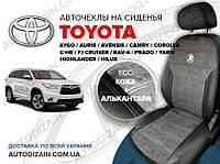 Авточехлы на TOYOTA HILUX (Тойота Хайлюкс) (экокожа + алькантара) СА