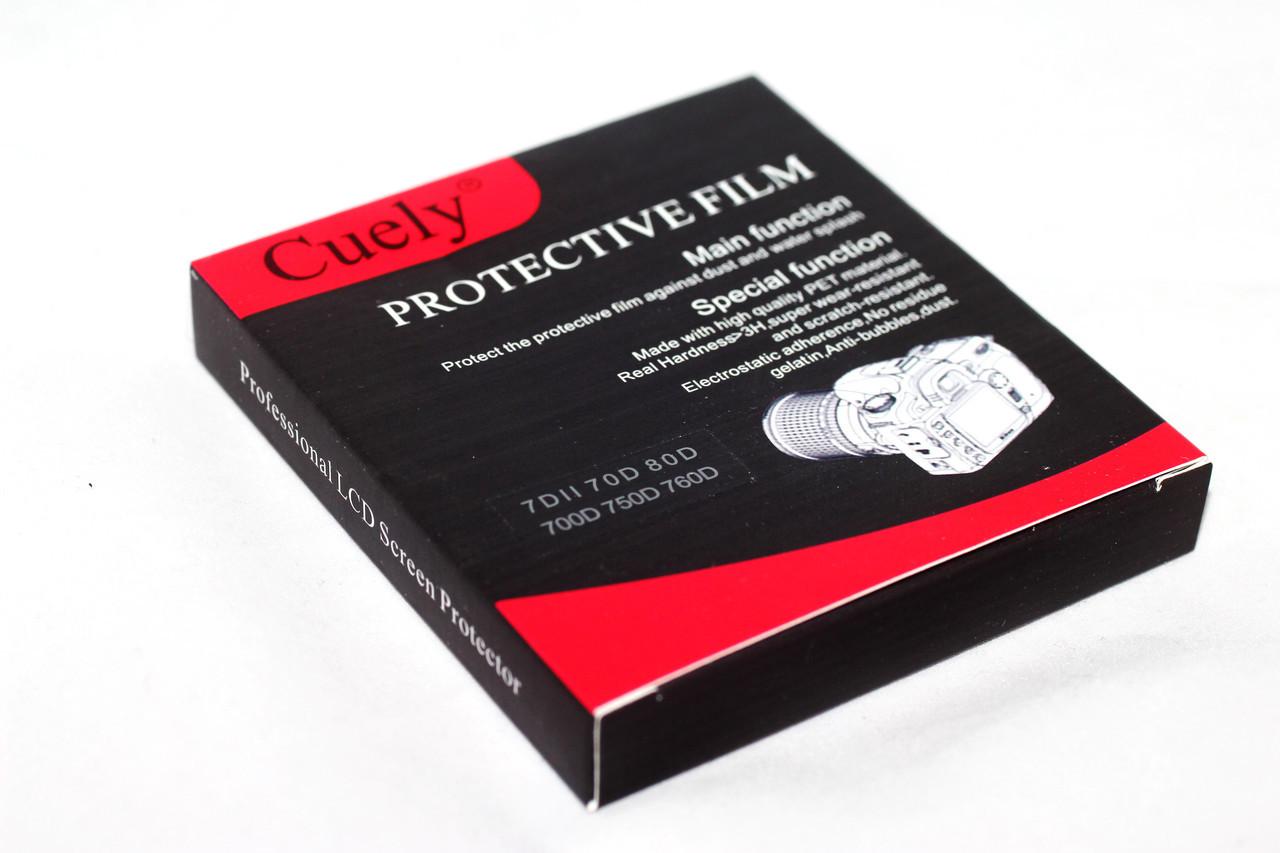 Защита основного LCD экрана и вспомогательного Cuely для CANON 7D Mark II, 70D, 80D - НЕ ПЛЕНКА