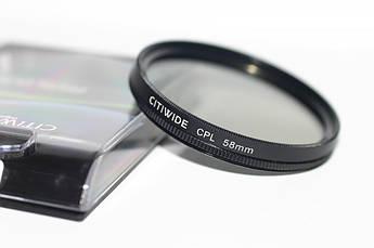 Поляризационный cветофильтр CITIWIDE 58 мм CPL
