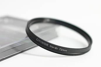 Звездный (STAR-8), 8-ми лучевой светофильтр CITIWIDE 72 мм