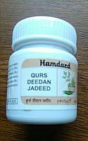 Курс Дидан Жадид, Qurs Deedan Jadeed, Hamdard № 15 - противоглистный препарат, Индия, фото 1