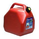 Канистра для бензина 20 литров