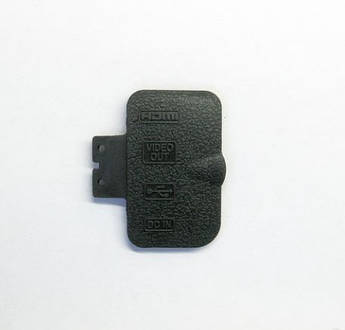 Заглушка резинка USB, HDMI для фотоаппарата Nikon D700