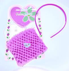 Детский набор для девочек (сумочка и ободок для волос)(В упаковке 12 шт)