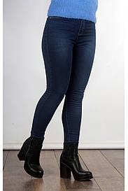 Теплые женские джинсы 202