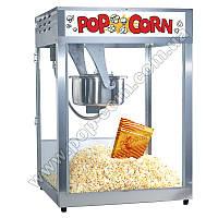Аппарат для попкорна MachoPop, 16 унций, 2554GM, Gold Medal