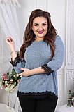 Женская блуза приятной расцветки, фото 7