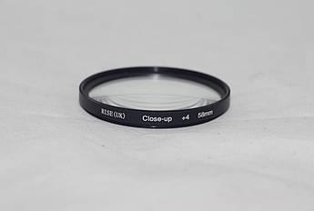 Светофильтр - макролинза CLOSE UP +4 58mm RISE (UK)