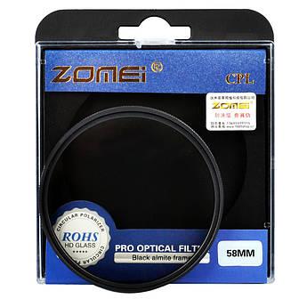 Поляризационный светофильтр ZOMEI 58 мм CPL