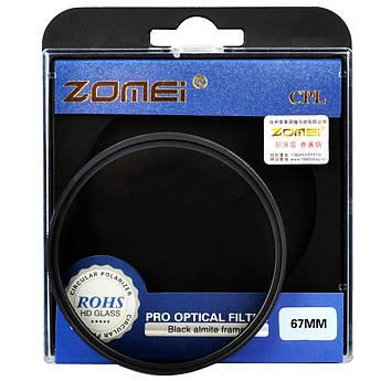 Поляризационный светофильтр ZOMEI 67 мм CPL