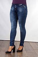 Стильные женские джинсы прямого силуэта 14418