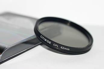 Поляризационный cветофильтр CITIWIDE 62 мм CPL