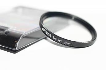 Звездный (STAR-8), 8-ми лучевой светофильтр CITIWIDE 52 мм