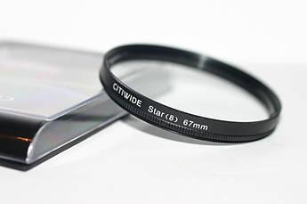Звездный (STAR-8), 8-ми лучевой светофильтр CITIWIDE 62 мм