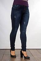 Классические джинсы зауженного кроя 14414