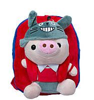 Рюкзак детский  с игрушкой Свинка 3 Цвета Красный  (25*21*7)