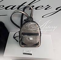 Женский черно-серый кожаный рюкзак из игуаны