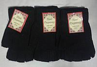 Перчатки мужские Пани Рукавичка без пальчев