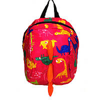 """Детский рюкзак с ярким рисунком """"Dinosaur """" 3 Цвета Розовый (24*22*11)"""