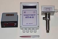 Кондуктометр ИПП-М-30