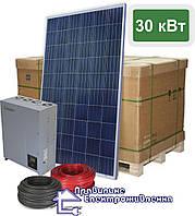 """Сонячна електростанція 30 кВт """"Clasik"""" для зеленого тарифу"""