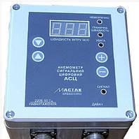 Анемометр крановый АЦС с флюгером
