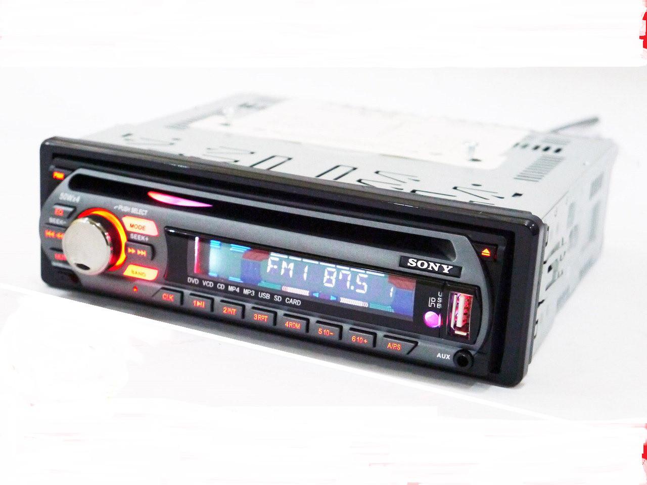 Автомагнитола DVD CDX-GT460U DVD, USB+Sd+MMC съемная панель