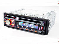 Автомагнитола DVD CDX-GT460U DVD, USB+Sd+MMC съемная панель, фото 1