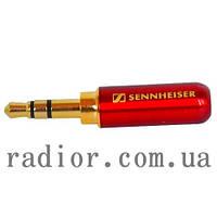 Штекер 3,5мм стерео, Sennheiser, металл. корпус, красный