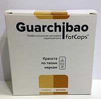 Программа корректировки веса Guarchibao - Комплекс Guarchibao для похудения (Гуарчибао)