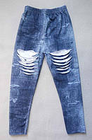 Детские лосины и спортивные штаны. Турция. 1-12 лет