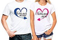 """Парные футболки """"Муж/Жена"""""""